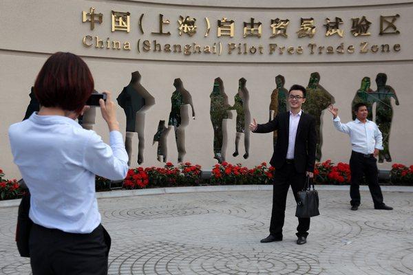 温州商人来上海自贸区寻找机会