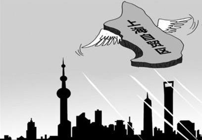 上海自贸区将带动长三角经济