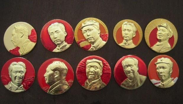 10枚毛主席像章