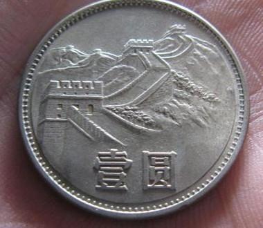 1998年香港5元硬币_请问现在1991年的1元硬币能值多少钱?