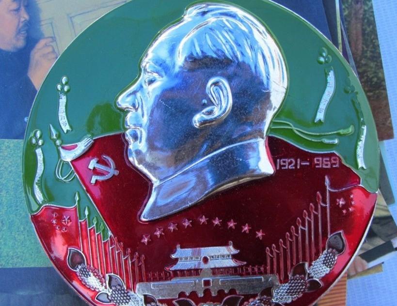 重庆毛主席像章