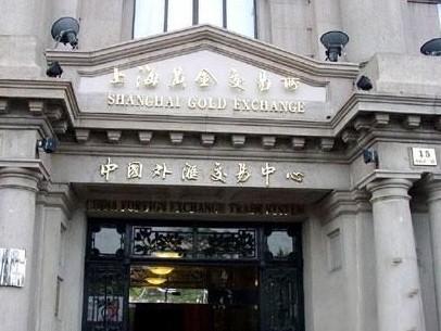 上海黄金交易所是什么意思