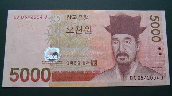 韩元面值_韩元面额_韩元硬币_韩币图片_韩币面值