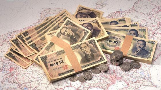 日元面值_日元面额_日元图片_日元硬币_日圆面额