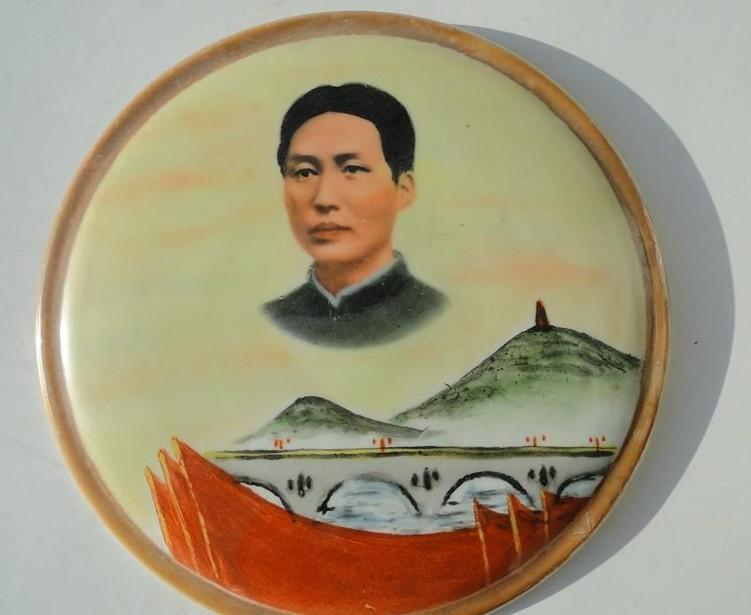 文革时期毛主席像章纪念章