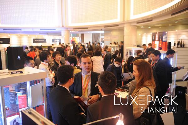 第七届上海国际奢侈品包装展再度华丽来袭