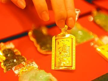 QE规模意外缩减 国际黄金反弹行情有待考验