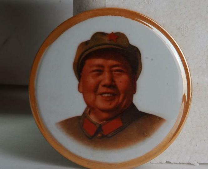 毛主席像章纪念章
