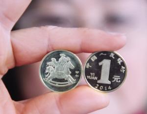 央行发行2014年马年纪念币