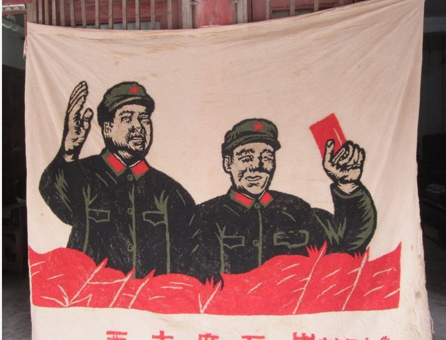 红色收藏文革收藏老刺绣毛主席万岁东方红文化印老货