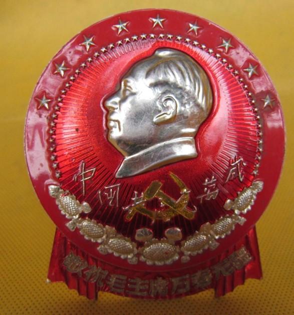 国徽状毛主席像章
