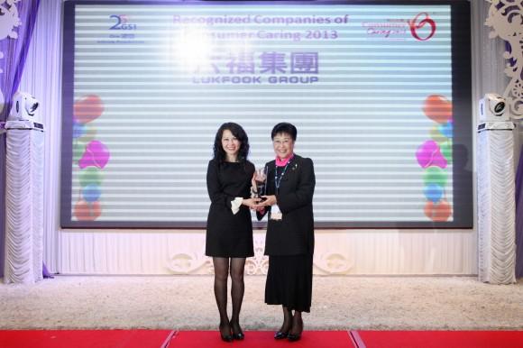 六福珠宝连续两年荣获贴心企业 表彰以顾客为先