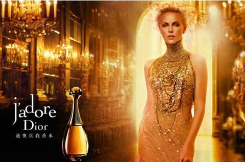 迪奥真我香水居第一 全球销量最高的三瓶香水