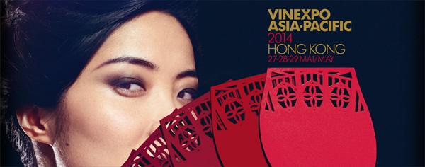 Vinexpo Asia-Pacific 2014将于5月在香港举行名酒展