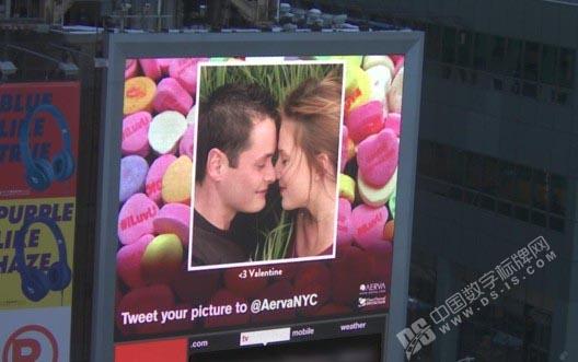 数字告示广告牌 播放浪漫的爱的画面