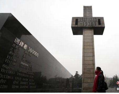 国家公祭日拟设立 大屠杀历史不容歪曲 图片 25k 453x357