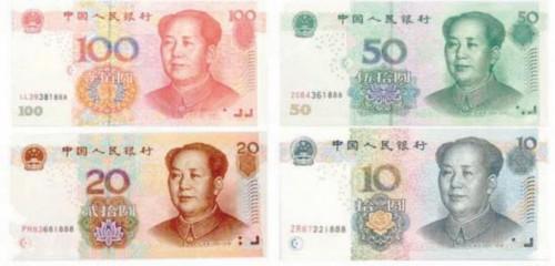 """第五套人民币""""豹子号""""价值大? 或为商家噱头"""