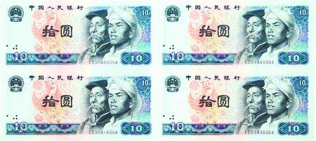 第四套人民币藏品两月涨23%