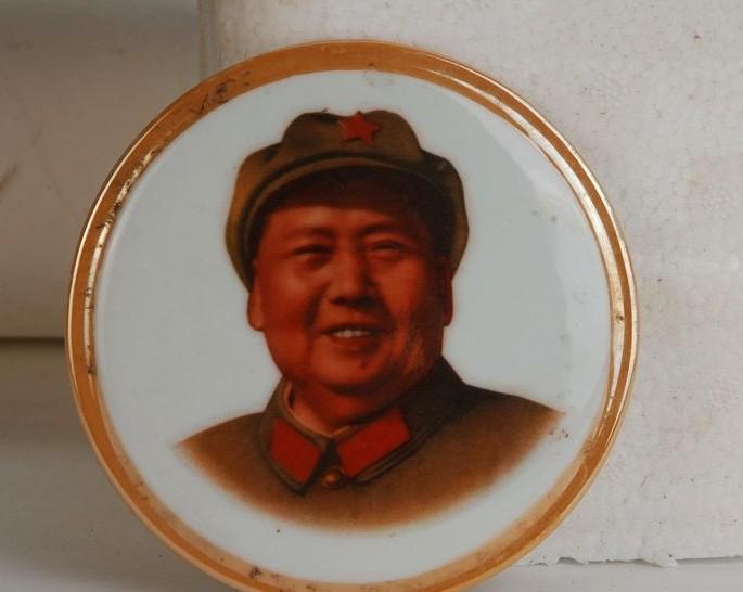 大型瓷毛主席像章纪念章