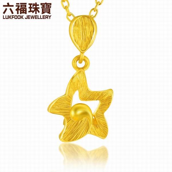六福珠宝千足金星星水滴黄金吊坠图片_珠宝图片