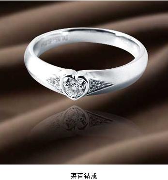 菜百珠宝演绎钻石永恒之爱 诠释女人爱美天性