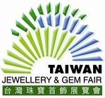 台湾珠宝首饰展览会官方Facebook/Line/WeChat同步启动