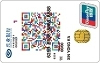 兴业银行PASS信用卡(银联,人民币,普卡)_兴业银行PASS信用卡申请_兴业银行PASS信用卡参数-金投信用卡