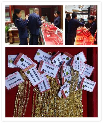 湖南衡山查處三家中國黃金假冒店 與正規店面對面