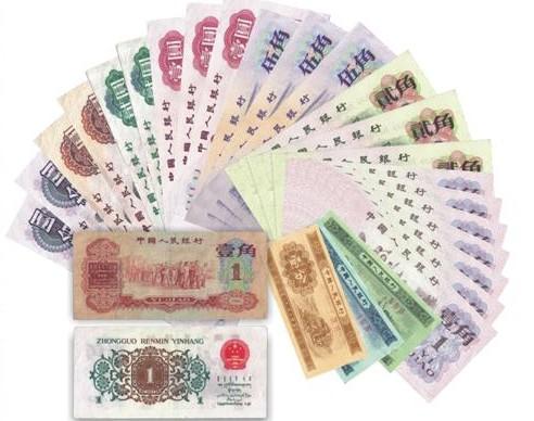 """第三套人民币收藏身价倍增 """"背绿""""1角等价格飙升"""
