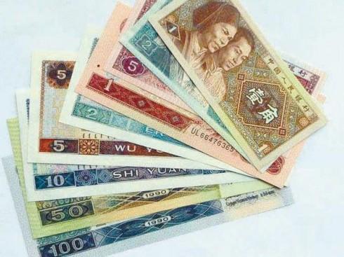 退市传闻致第四套人民币身价涨势强劲