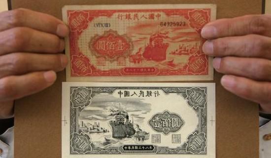 男子17年前上海收废品 淘出第一套人民币样版