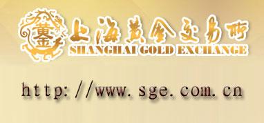 关于发现假冒上海黄金交易所网站的公告
