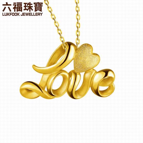 六福珠宝妈妈最美系列足金立体硬金吊坠图片_珠宝图片