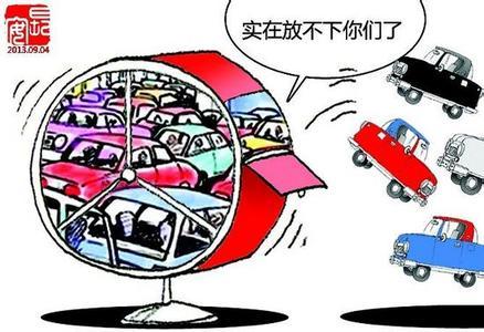 北京小客车指标借给亲戚使用了,现在想要回,他不给我该怎么办?图片