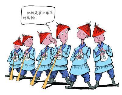 国资委直属事业单位_赤峰市直属事业单位_凉山森林武警直属大队