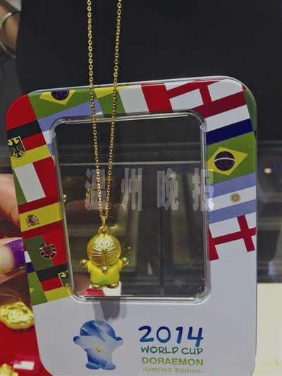 黄金首饰价格差距大 创意金饰品突围淡季市场