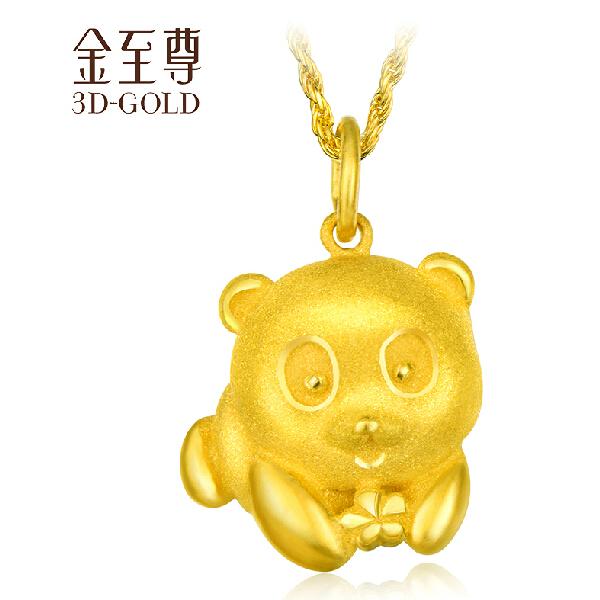 金至尊足金熊猫吊坠图片_珠宝图片