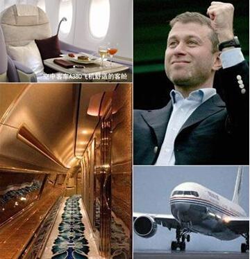 成龙价值2亿私人飞机揭秘 明星私人飞机有多高大上