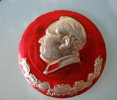 特8毛主席像章纪念章