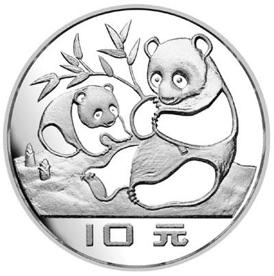 非农GDP携手FED决议 引爆白银超强周