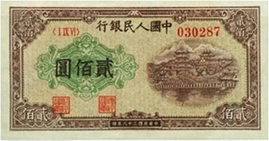 """第一套人民币收藏""""排云殿""""背后的历史意义"""