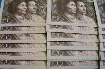 第四套人民币8001早期冠号有哪些?