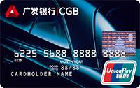 广发车主卡