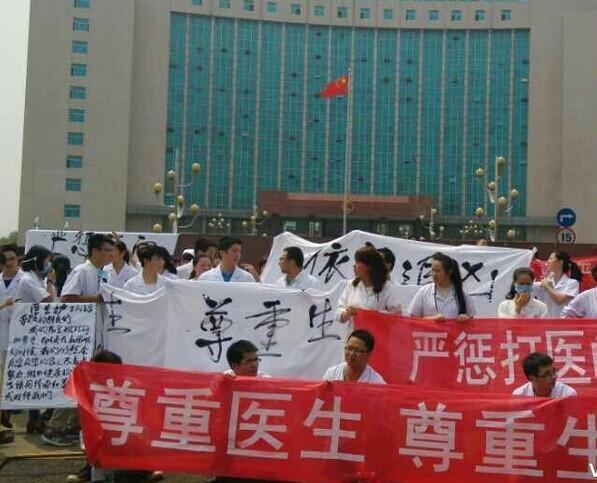 成立专案组_湖南200名医生因家属逼医生下跪静坐抗议 公安成立专案组