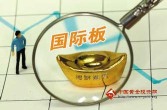 上海金破茧成蝶 黄金T+D业务自成体系