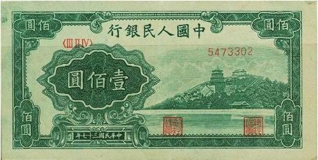 第一版人民币100元万寿山收藏潜力分析