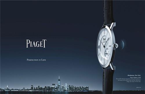 Piaget(伯爵)发布2014全新品牌形象广告大片