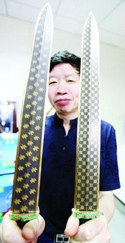 中国十大名剑排名
