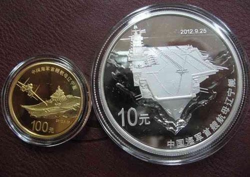 航母金银币介绍