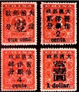 1903年,法国邮政部发行了一枚邮票,画面上农妇顺风撒种违反了农事